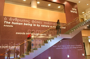 Public Policy Building, UMBC, atrium hallway. Photo credit: http://www.appam.org/assets/1/7/publicPolicy.jpg